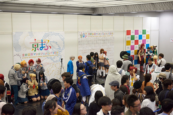 Cosplay Area
