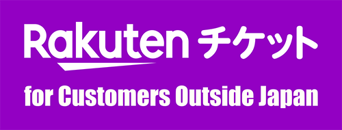 Rakuten Tickets