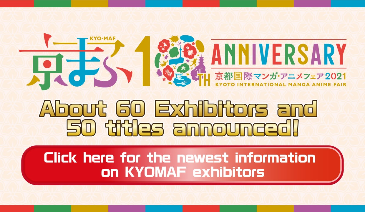 About 60 Exhibitors and 50 title announced!